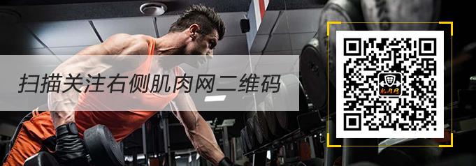 男士增肌训练图片