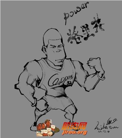 格里芬肌肉漫画