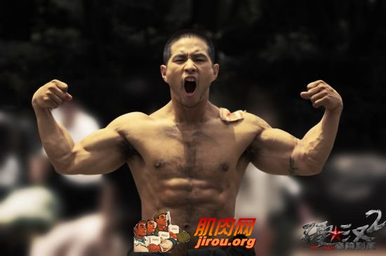 刘承俊秀肌肉