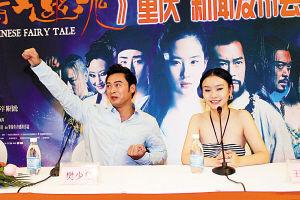 樊少皇(左)在宣传电影时很活泼