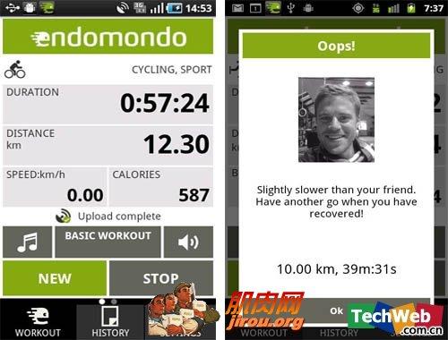 Endomondo 运动跟踪者软件界面