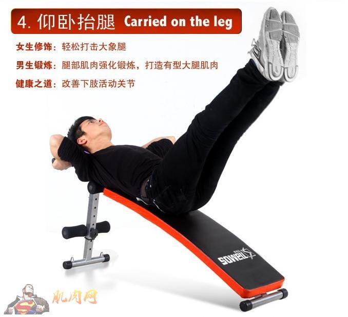 多功能仰卧起坐板的锻炼方法