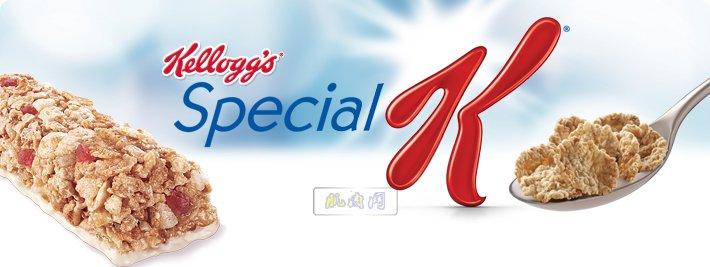 SPECIAL-K-2