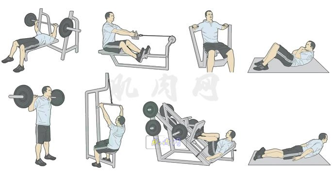 健身房器材使用方法图解